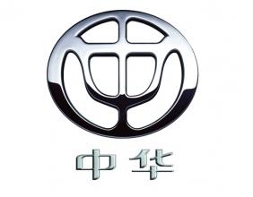 中华汽车团购:中华H220/H230/H320/H330/H530,中华V5,中华骏捷/FRV/FSV,中华尊驰,