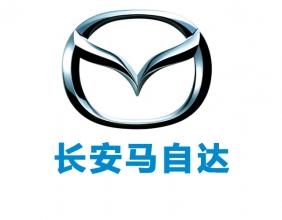 长安马自达团购车型:马自达2,马自达3,星骋,Axela昂克赛拉,Mazda CX-5