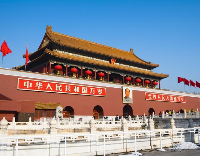组团游北京旅游团景点:故宫,颐和园,八达岭长城,天安门,圆明园,天坛,鸟巢,
