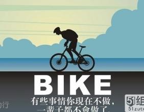上海崇明环岛骑行趣味赛招募志愿者
