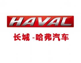 哈弗汽车团购:哈弗H1,哈弗H2,哈弗H5,哈弗6,哈弗H8,哈弗H9,