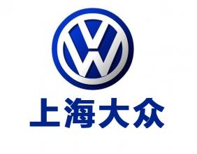 上海大众汽车团购车型:POLO,桑塔纳,朗行,朗逸,朗境,凌渡,帕萨特,途观,途安