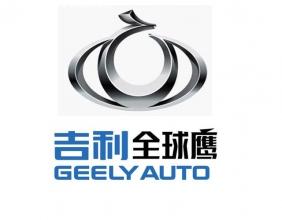 吉利全球鹰汽车团购:吉利GX7,吉利GC7,自由舰,熊猫